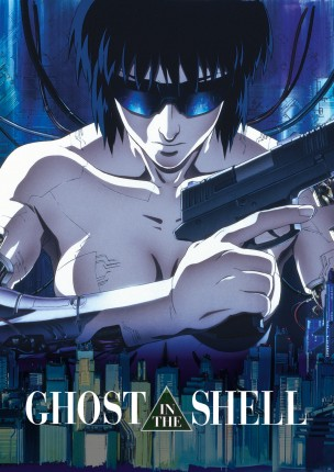 ghost in the shell kino
