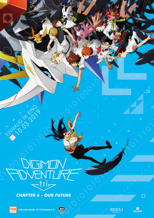 DIGIMON ADVENTURE tri. – Chapter 6: OUR FUTURE