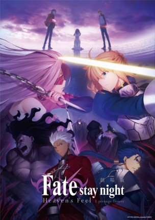Fate/stay night [Heaven´s Feel] #1