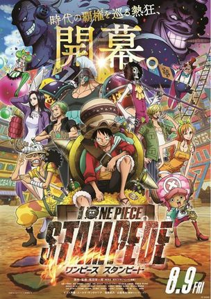 One Piece: Stampede (jap.)