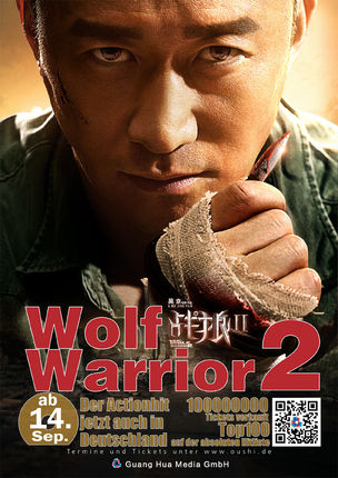 Zhan Lang 2 - Wolf Warriors 2