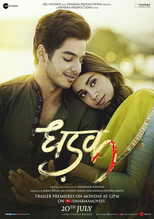 Dhadak (Hindi)