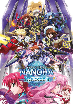 Nanoha Reflection (jap.)