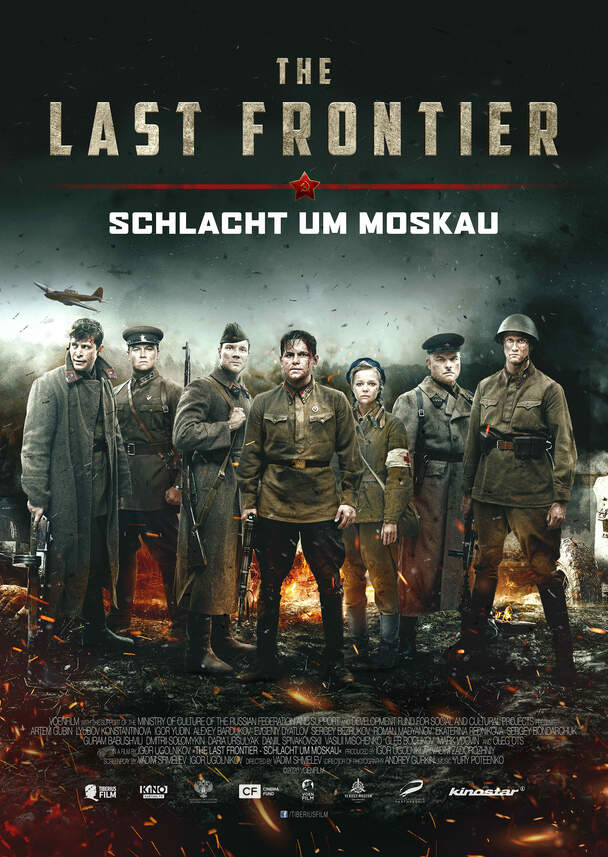 Podolskiye Kursanty - The Last Frontier (russ.)
