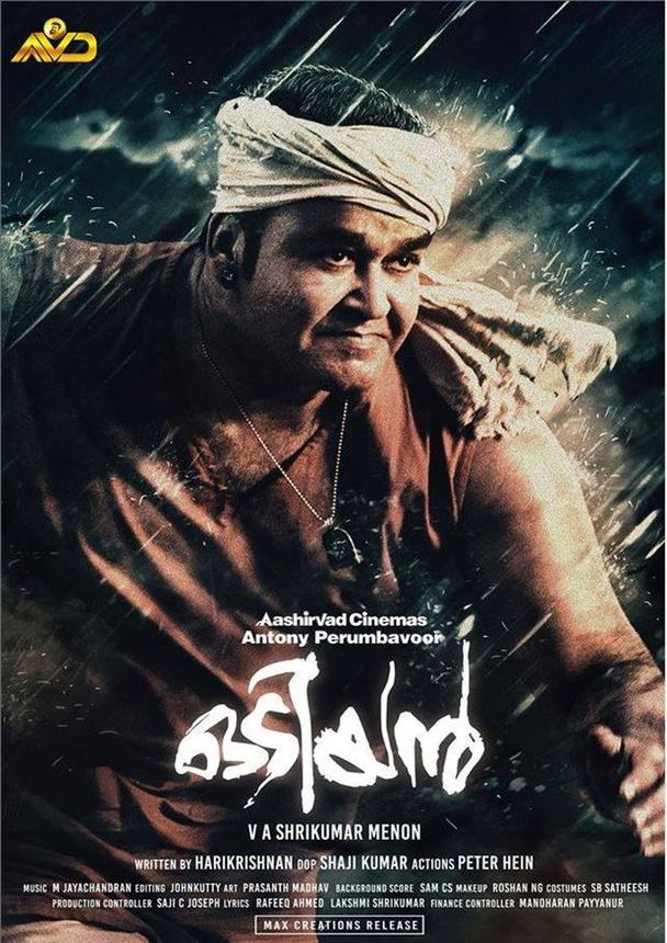 Odiyan Malayalam Kinoprogramm Im Universum City Kinos