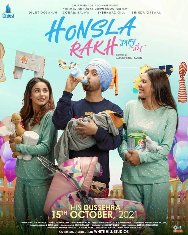 Honsla Rakh (Punjabi)