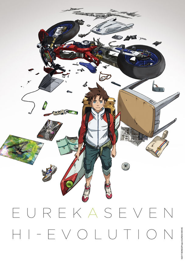 eureka seven hi evolution 1 jap kinoprogramm im math ser filmpalast. Black Bedroom Furniture Sets. Home Design Ideas