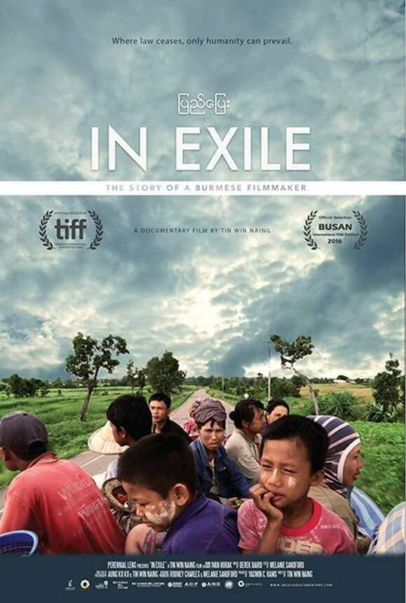 Im Exil (burmes.)